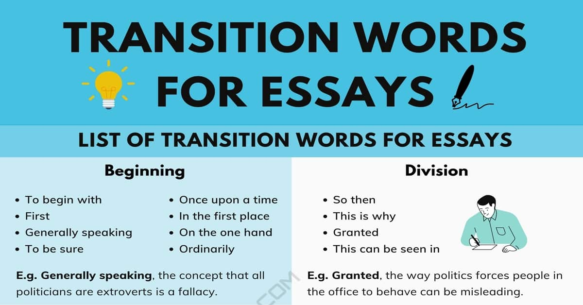 Transition Words for Essays: Great List & Useful Tips 4